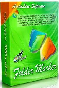 ArcticLine Folder Marker 3.1.0.0 Ru
