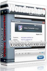 Wondershare Video Converter Ultimate 5.5.1.0 Rus Portable