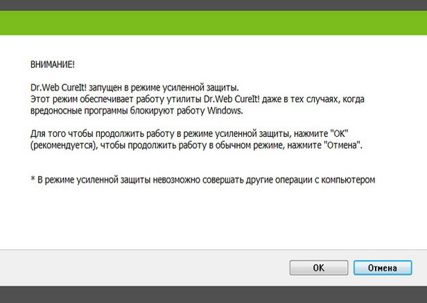 Название: Dr.Web CureIt! . OC: Windows All Язык интерфейса: MULTi/Русский