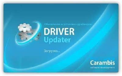 Driver Updater 1.2.1 Rus