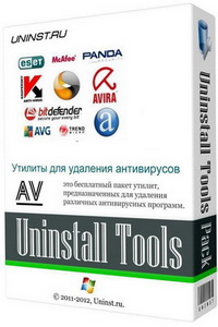 Antivirus Uninstall Tools
