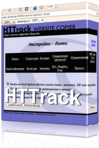 HTTrack Website Copier 3.43-12 ML Rus x86_x64