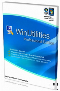 WinUtilities Free Edition 10.33 RuS + Portable