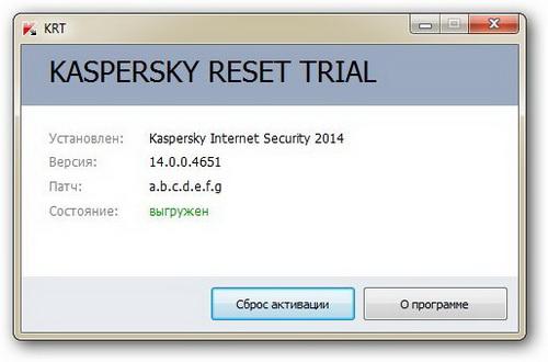 Kaspersky reset trial 2015 rar