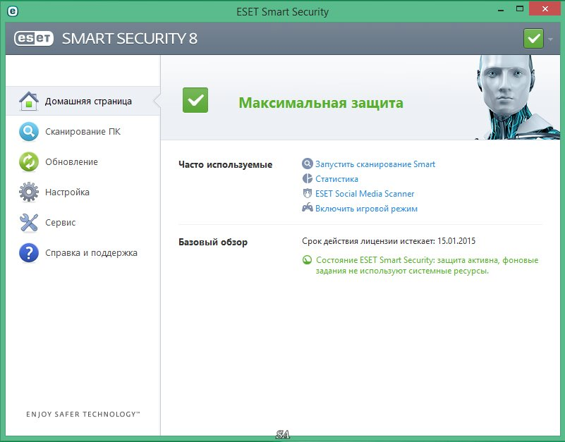 Eset Nod32 Smart Security Eav Ключи