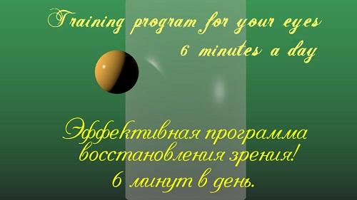 эффективная программа для похудения для девушек