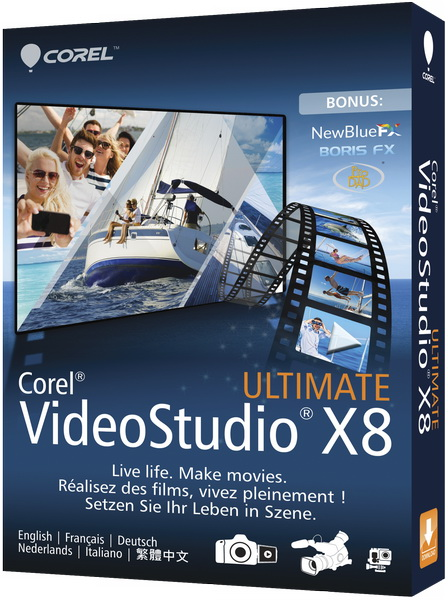 Corel videostudio pro x8 русификатор - фото 7