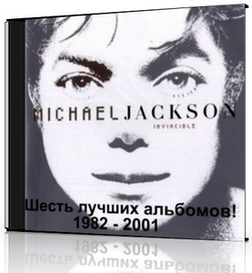 Michael Jackson. The Best!